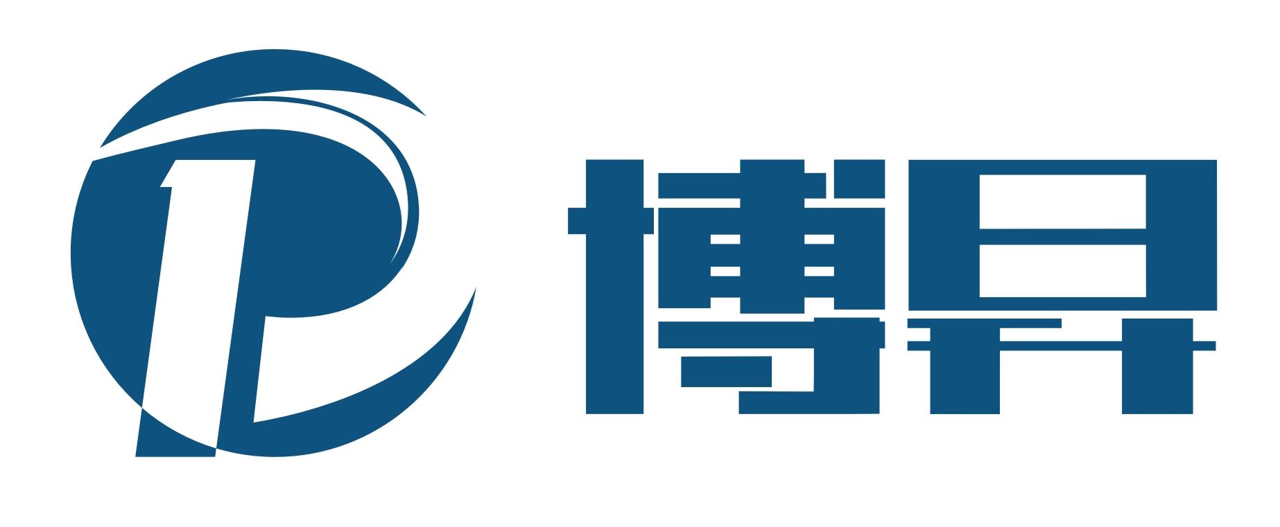 武汉博昇光电股份有限公司