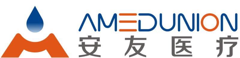 安友医疗科技(武汉)有限责任公司