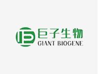 陕西巨子生物技术有限公司