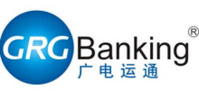 广州广电运通信息科技有限公司