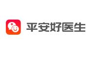 平安健康保险股份有限公司