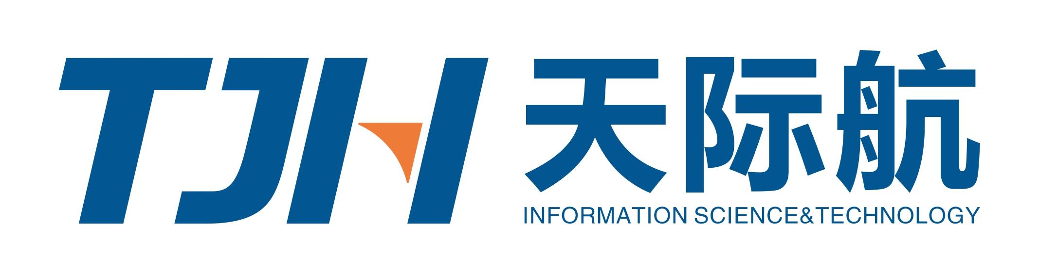 武汉天际航信息科技股份有限公司