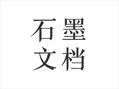 武汉初心科技有限公司