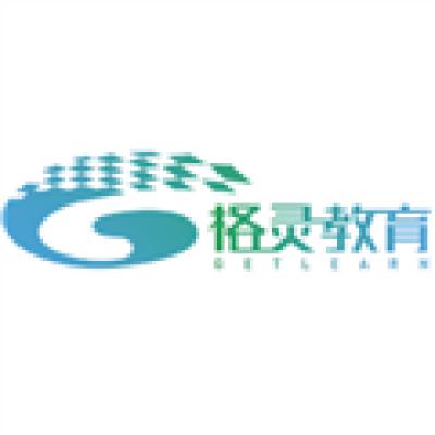 广东格灵教育信息技术有限公司