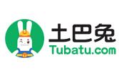 土巴兔(深圳)网络有限公司