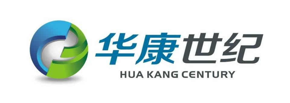 武汉华康世纪洁净室技术工程有限公司