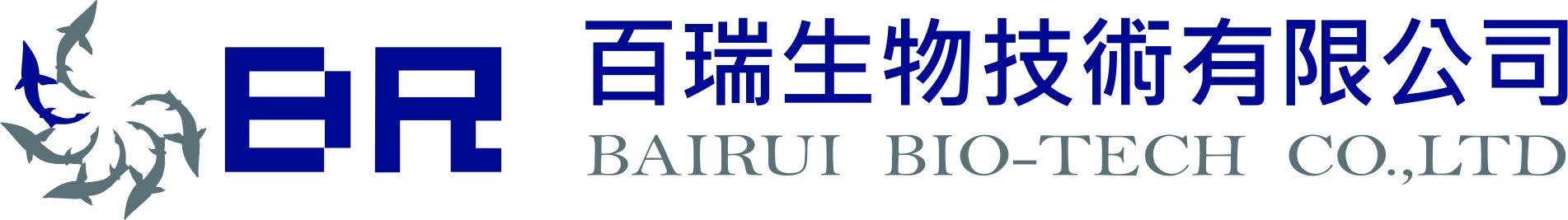 武汉百瑞生物技术有限公司
