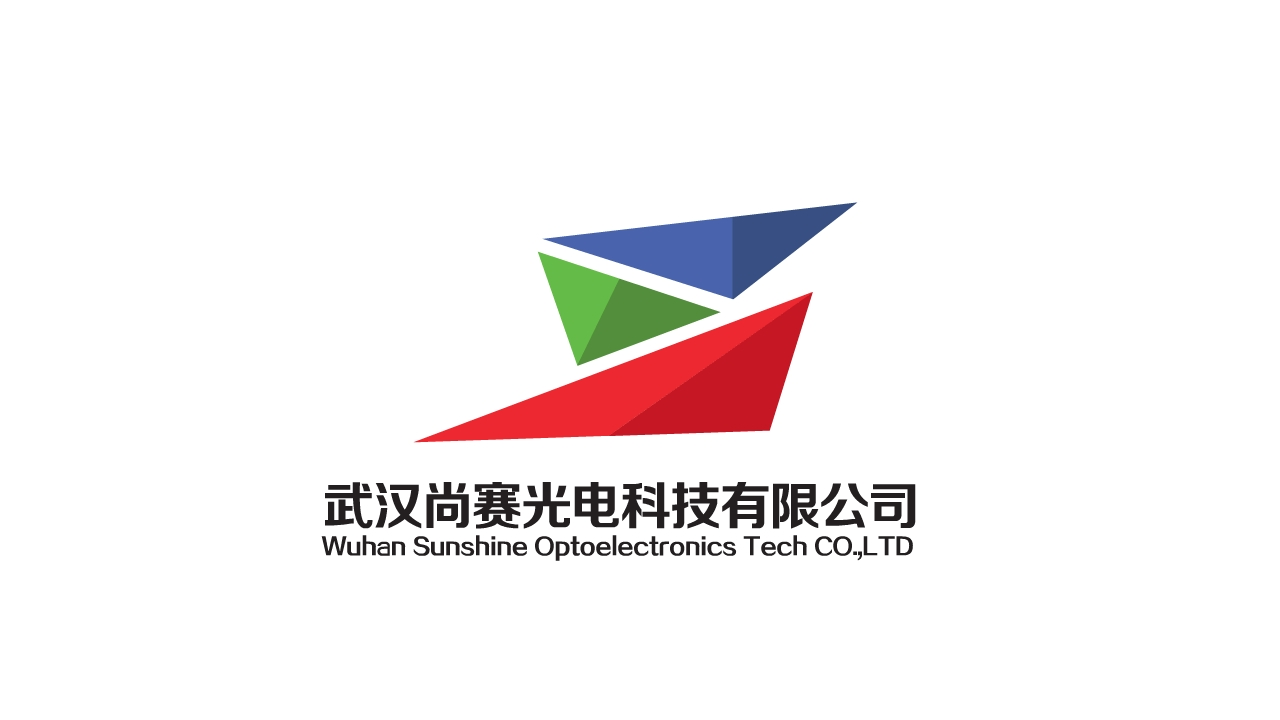 武汉尚赛光电科技有限公司