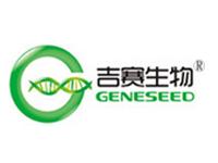 广州吉赛生物科技股份有限公司