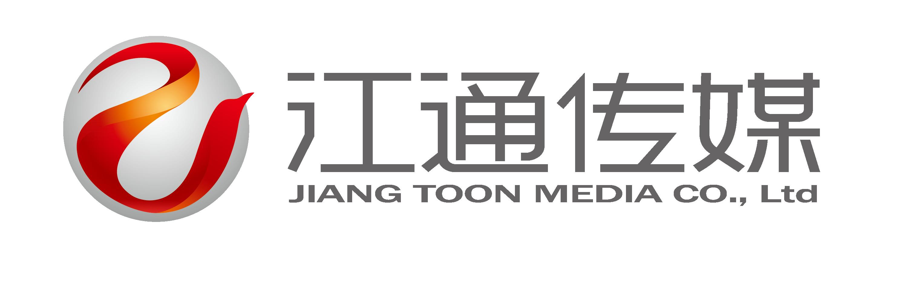 武汉江通动画传媒股份有限公司