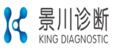 武汉景川诊断技术股份有限公司