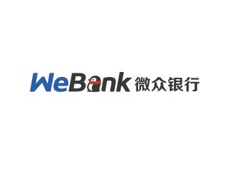 深圳前海微众银行股份有限公司