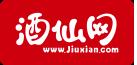 酒仙网电子商务股份有限公司