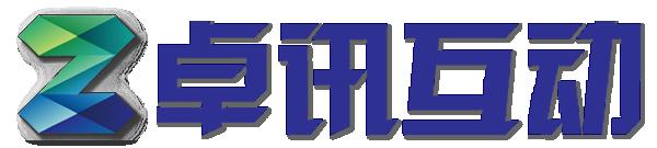 武汉卓讯互动信息科技有限公司