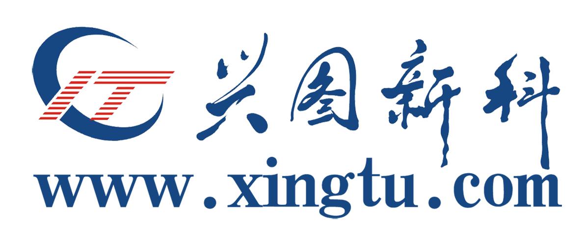 武汉兴图新科电子股份有限公司