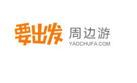 广州酷旅旅行社有限公司