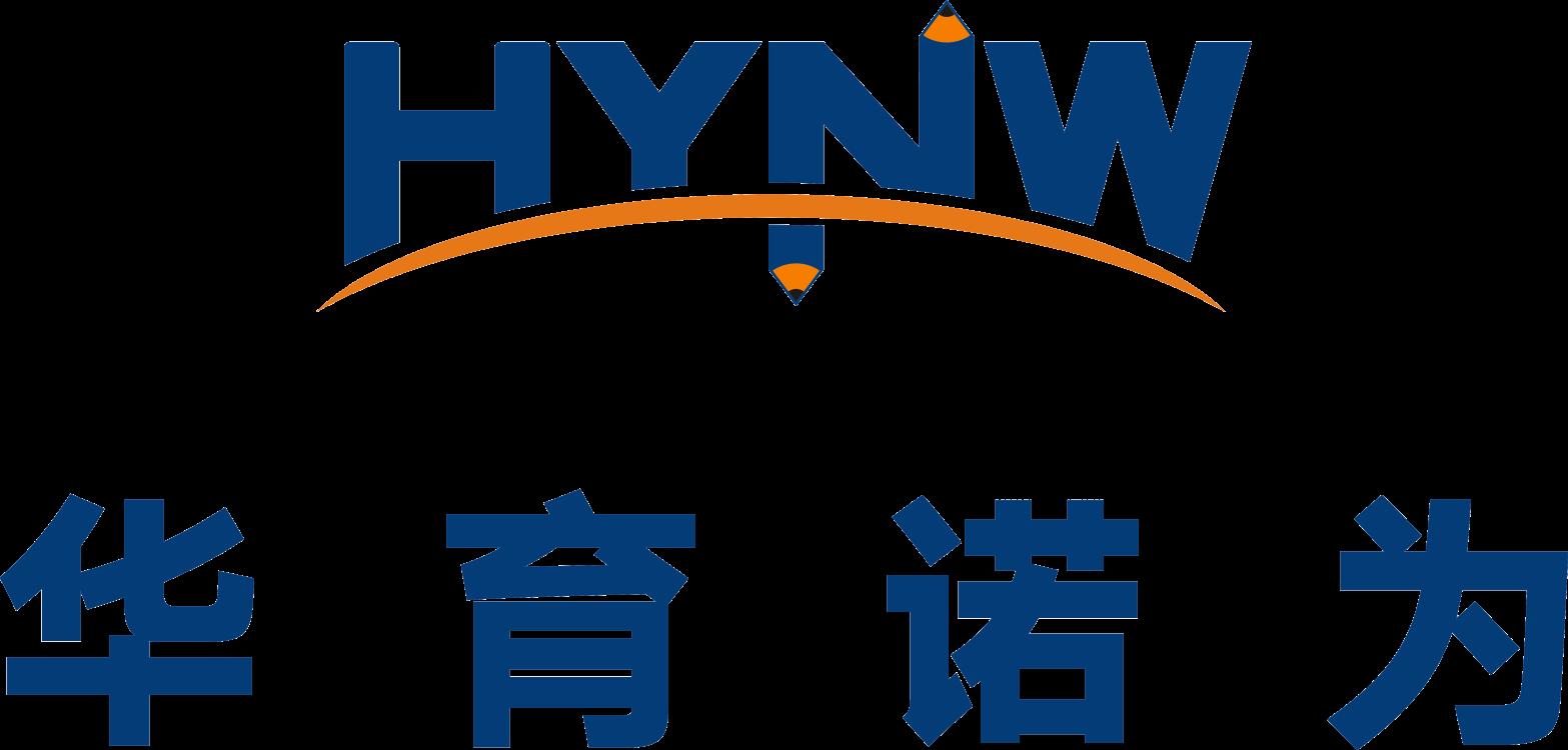 武汉华育诺为信息技术有限公司