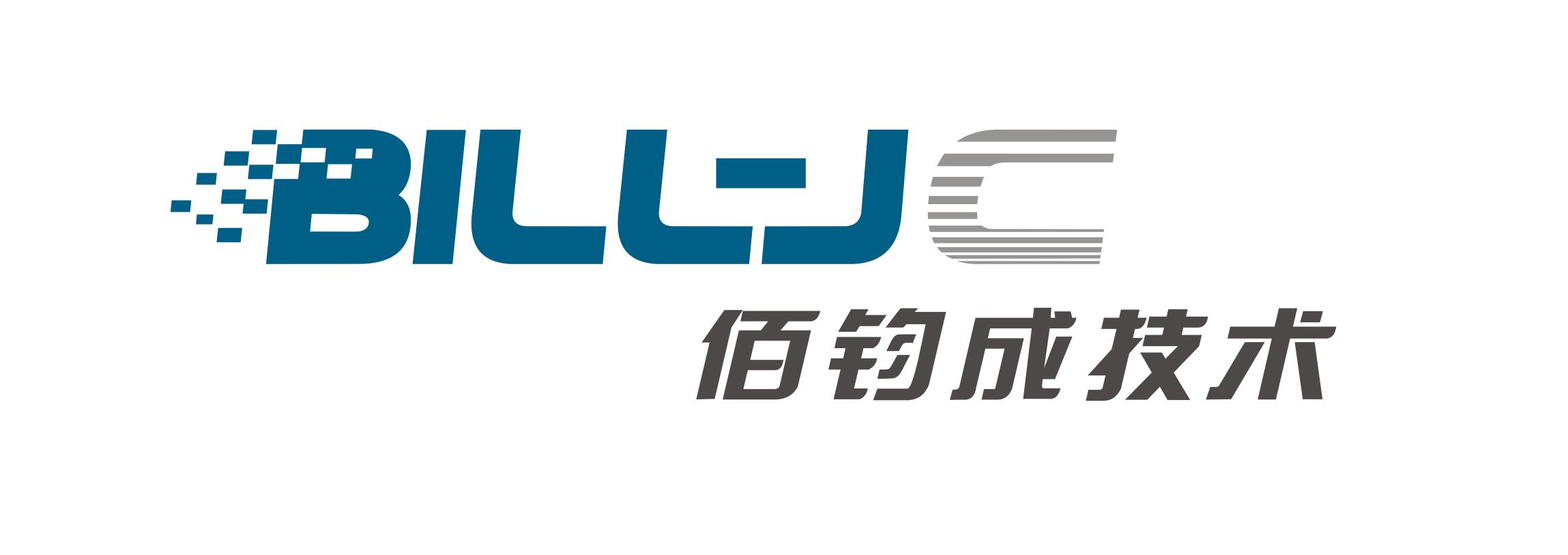 武汉佰钧成技术有限责任公司