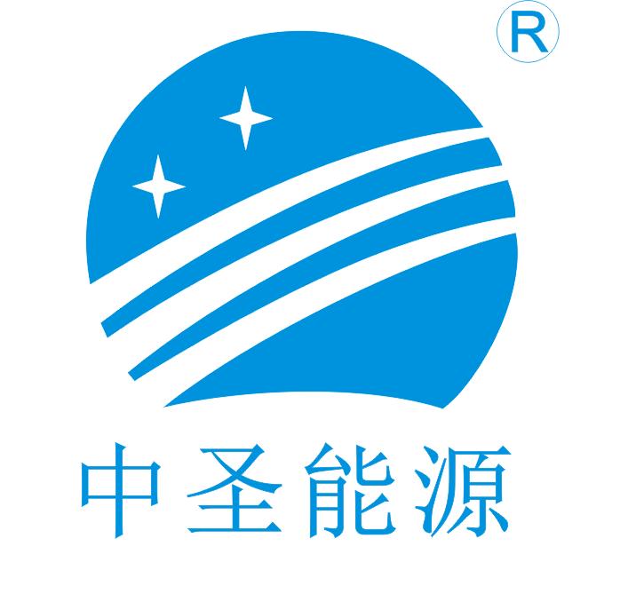 武汉中圣节能技术工程有限公司