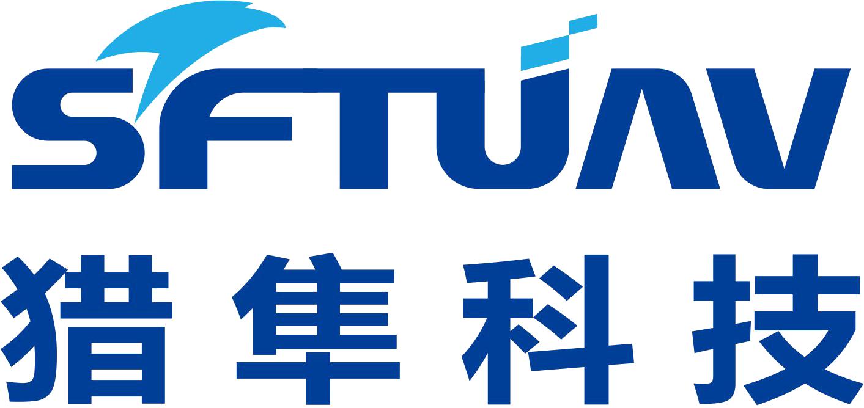 武汉猎隼科技有限公司
