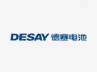 惠州市德赛电池有限公司